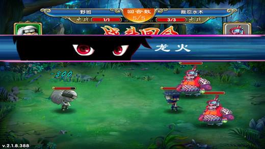忍者之王3D:火影大人战记(送鸣人)