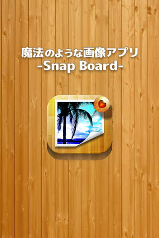 魔法のようなオシャレ画像アプリ -カメラで撮影され加工や編集された画像・写真・動画が見れる無料アプリ screenshot 3