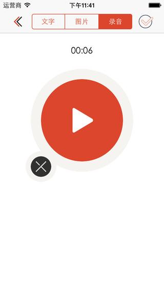 DoingPlan|玩生產應用App免費|玩APPs