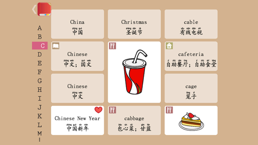 Basic 2100 Words English-Chinese Picture Dictionary PinYin Edition