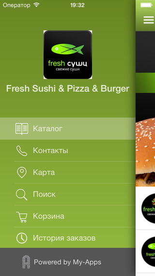 Fresh Sushi Pizza Burger