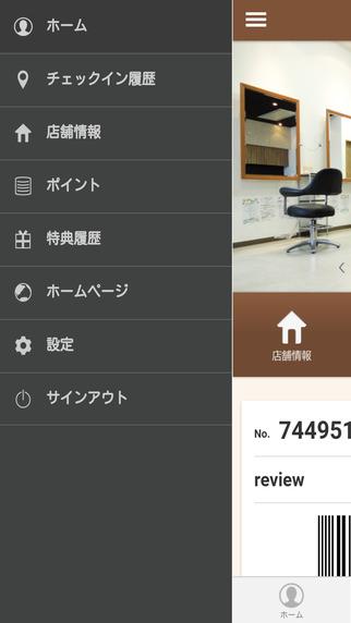 無料生活AppのHair Make MOSH PIT|記事Game