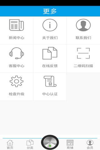 贵州泳衣网 screenshot 4