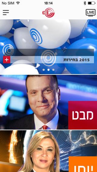 ערוץ 1