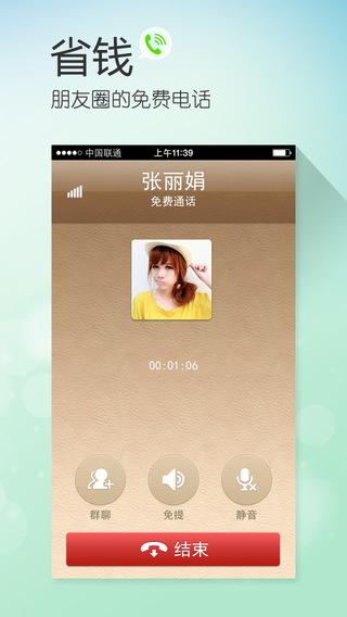 App SB1M Jakarta APK for Windows Phone | Download ...