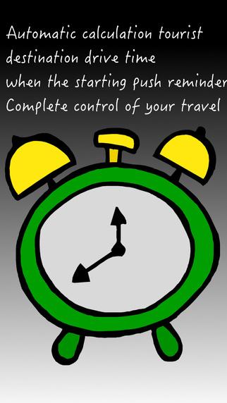 Travel Plan Time Reminder