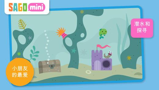 《小小鱼儿历险记 - Sago Mini Ocean Swimmer - 精致儿童游戏 [iOS]》