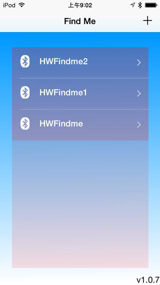 HWFindMe