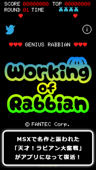 玩免費遊戲APP|下載Working of Rabbian -FREE- app不用錢|硬是要APP