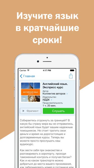 камасусутра поза 69 видео уроки на русском