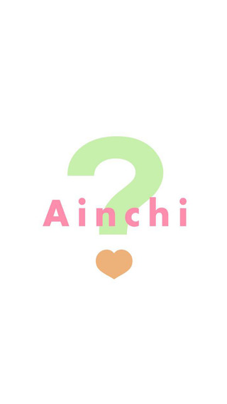 無料生活AppのAINCHI (アインチ)|記事Game