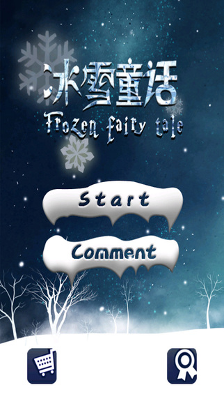 Frozen Fairy Tale-amazing pop style puzzle game