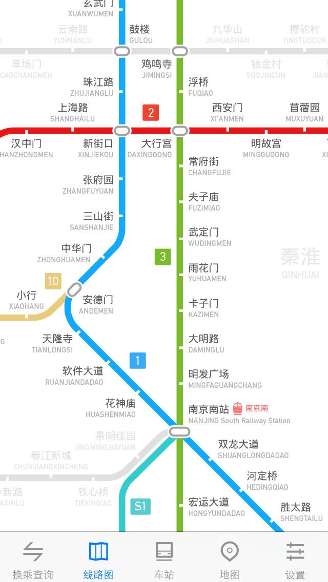上海到纽约飞行距离