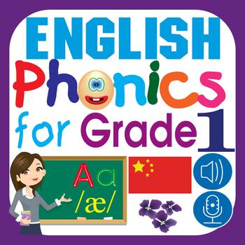 書籍App|English Phonics for Grade 1 (英语发音针对一年级学生) LOGO-3C達人阿輝的APP