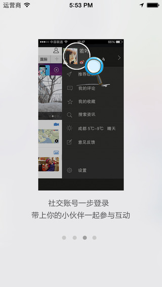 application error 1000解決 - 癮科技App