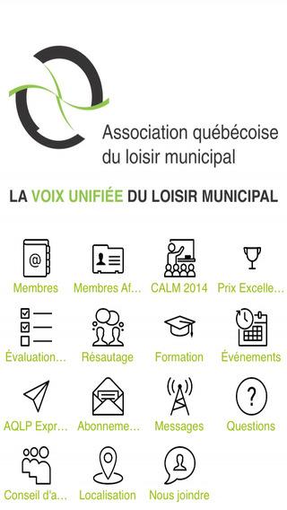 Association québécoise du loisir municipal