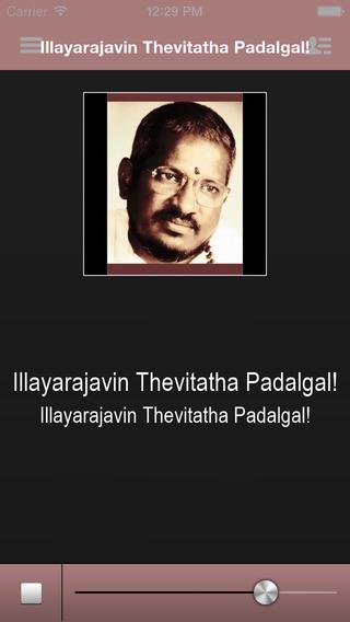 Illayarajavin Thevitatha Padalgal