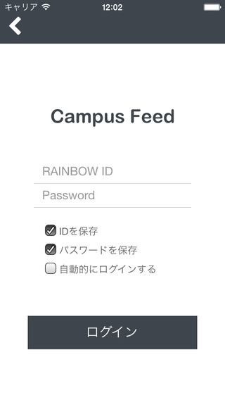 CampusFeed