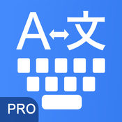 Translate Keyboard Pro [iOS]