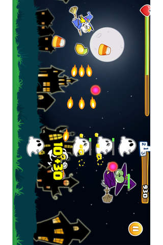 NightBroom screenshot 1