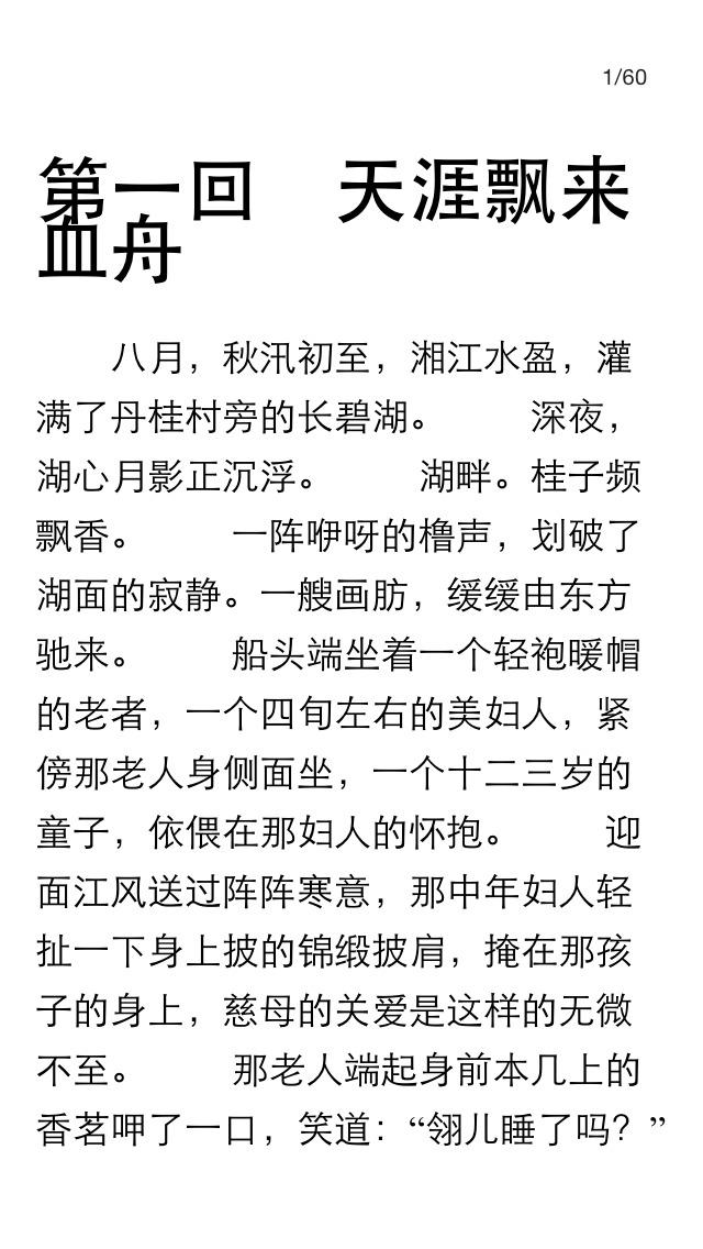 卧龙生武侠小说(全集)