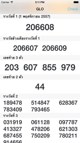 GLO - Thai Lottery
