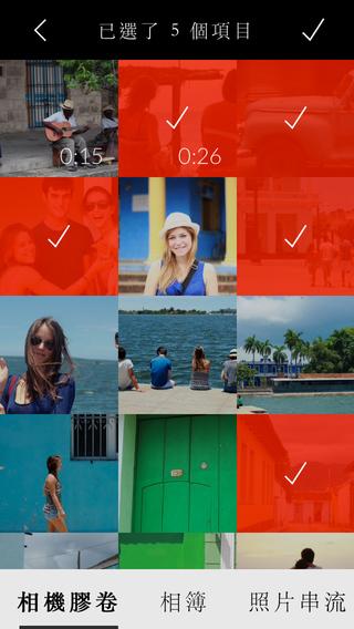 免費下載攝影APP|Replay 視頻編輯器 app開箱文|APP開箱王