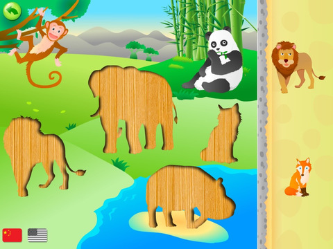 宝宝动物园:2-6岁儿童认动物拼图识汉字学英语