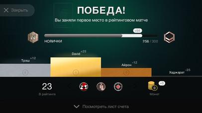 Screenshot 4 Джокер карточная игра