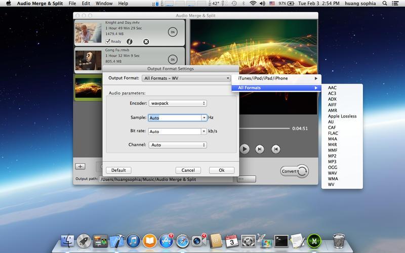 Audio Merge  Split Screenshot - 3