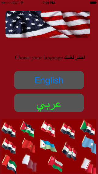 U.S.A Citizenship in Arabic and English