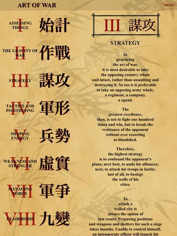 The Art of War: Sun Tzu, Barack Obama and the Modern Moment Screenshots