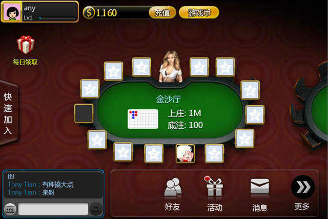 休闲百家乐-在线百家乐真人扑克棋牌游戏平台