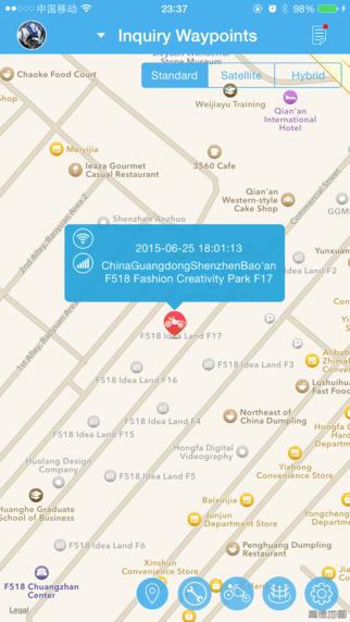 Moto-Tracker
