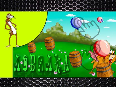 Хомка и Фомка (ВРУН ИСТОРИЯ 5) сказка приключение Интерактивная книга