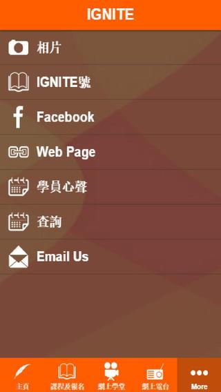 講下大家手機果d交友apps - 香港高登討論區 - 香港高登- 全港最受歡迎 ...