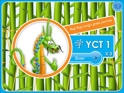 Better YCT 1 Vol. 3 - learn Mandarin with games songs and stories for children from 4 to 14