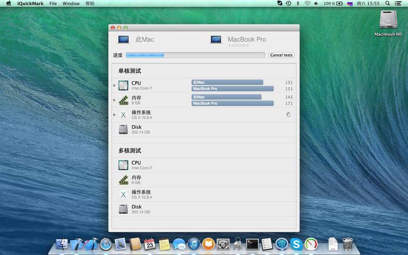 iQuickMark - 系统性能测试[OS X]丨反斗限免