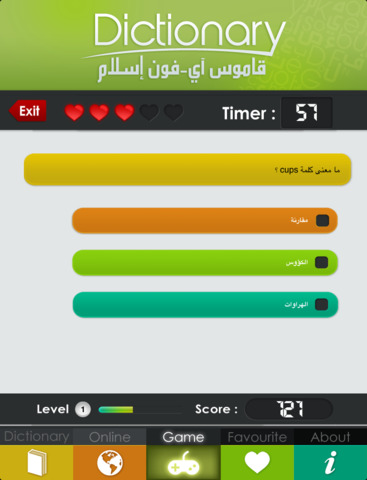 english to arabic translator dictionary