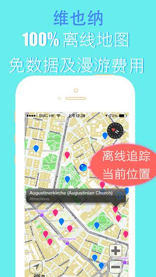 Vienna travel guide and offline map gps city 2go by BeetleTrip Austria Vienna street map walks airpo