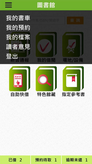 Modified Cars app|分享Modified Cars app簡述trees for cars ...
