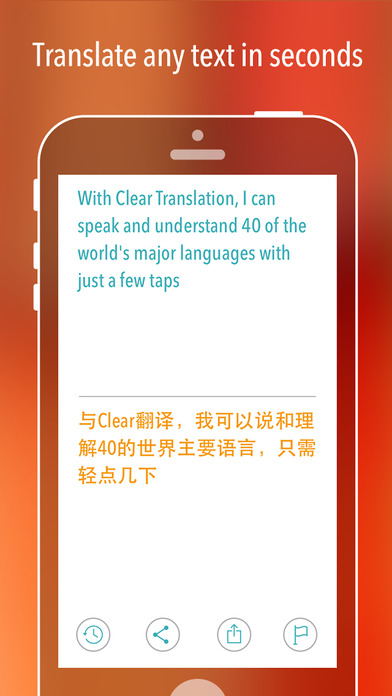 Clear Translation Screenshots