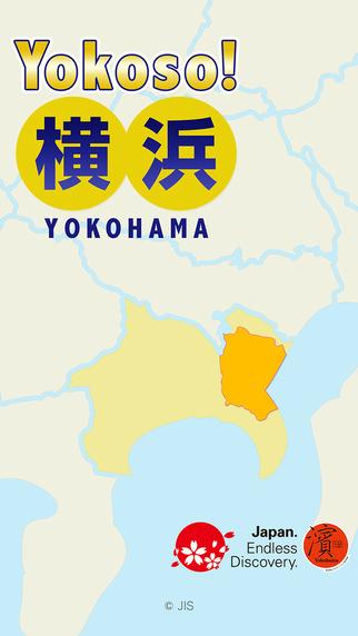 Yokoso Yokohama