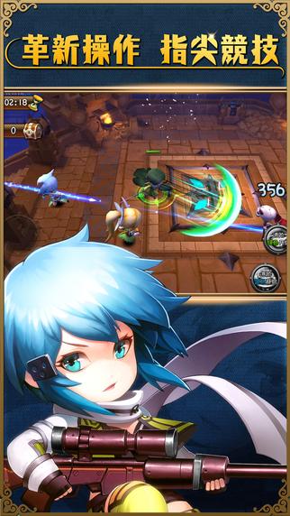 《ARPG游戏 - 梦幻神域 [iOS]》