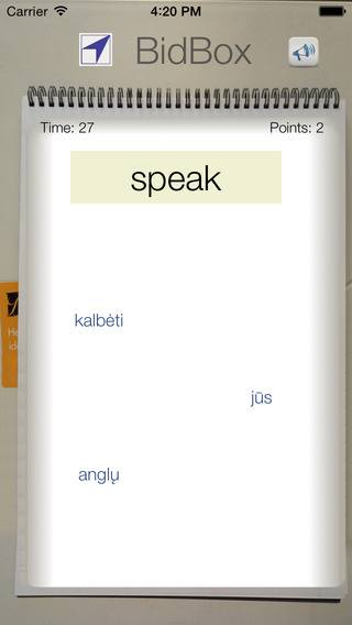BidBox Vocabulary Trainer: English - Lithuanian iPhone Screenshot 2