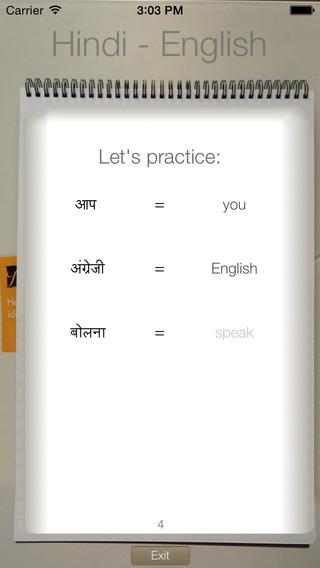 BidBox Vocabulary Trainer: English - Hindi iPhone Screenshot 1