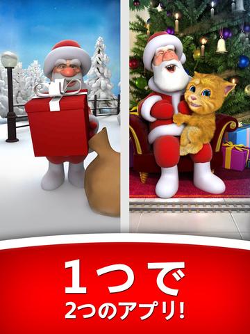 【互动类】会说话的圣诞老人 for iPad