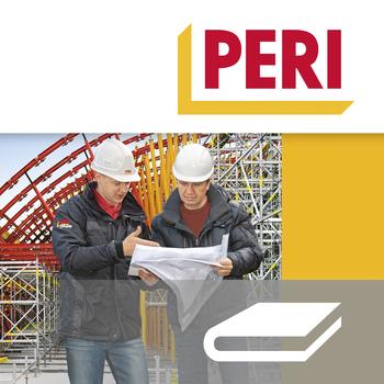 PERI Handbook LOGO-APP點子