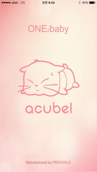 Acubel