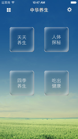 make an appointment 的中文翻譯 | 英漢字典